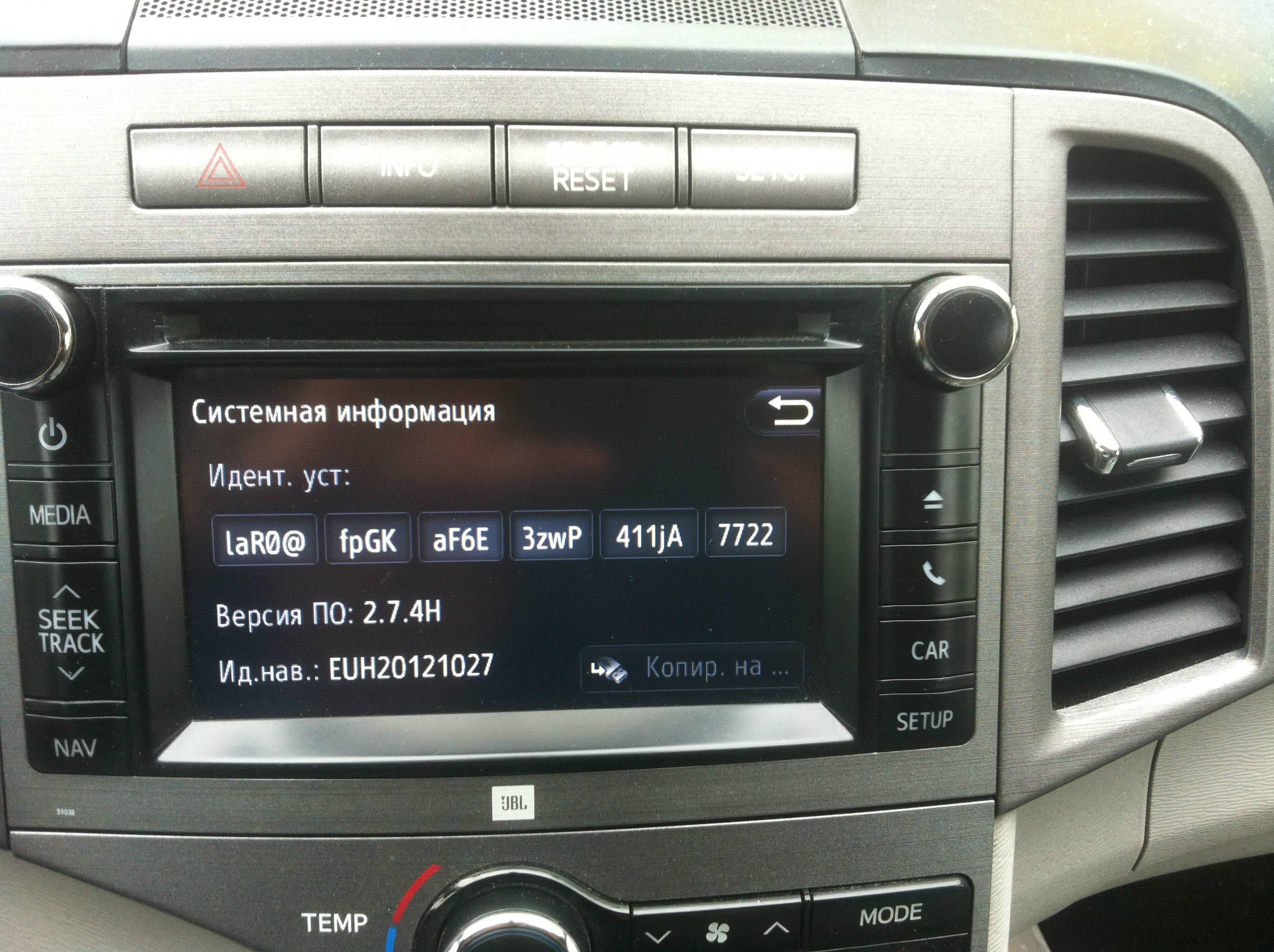 как обновить карты в навигаторе Toyota Венза #8