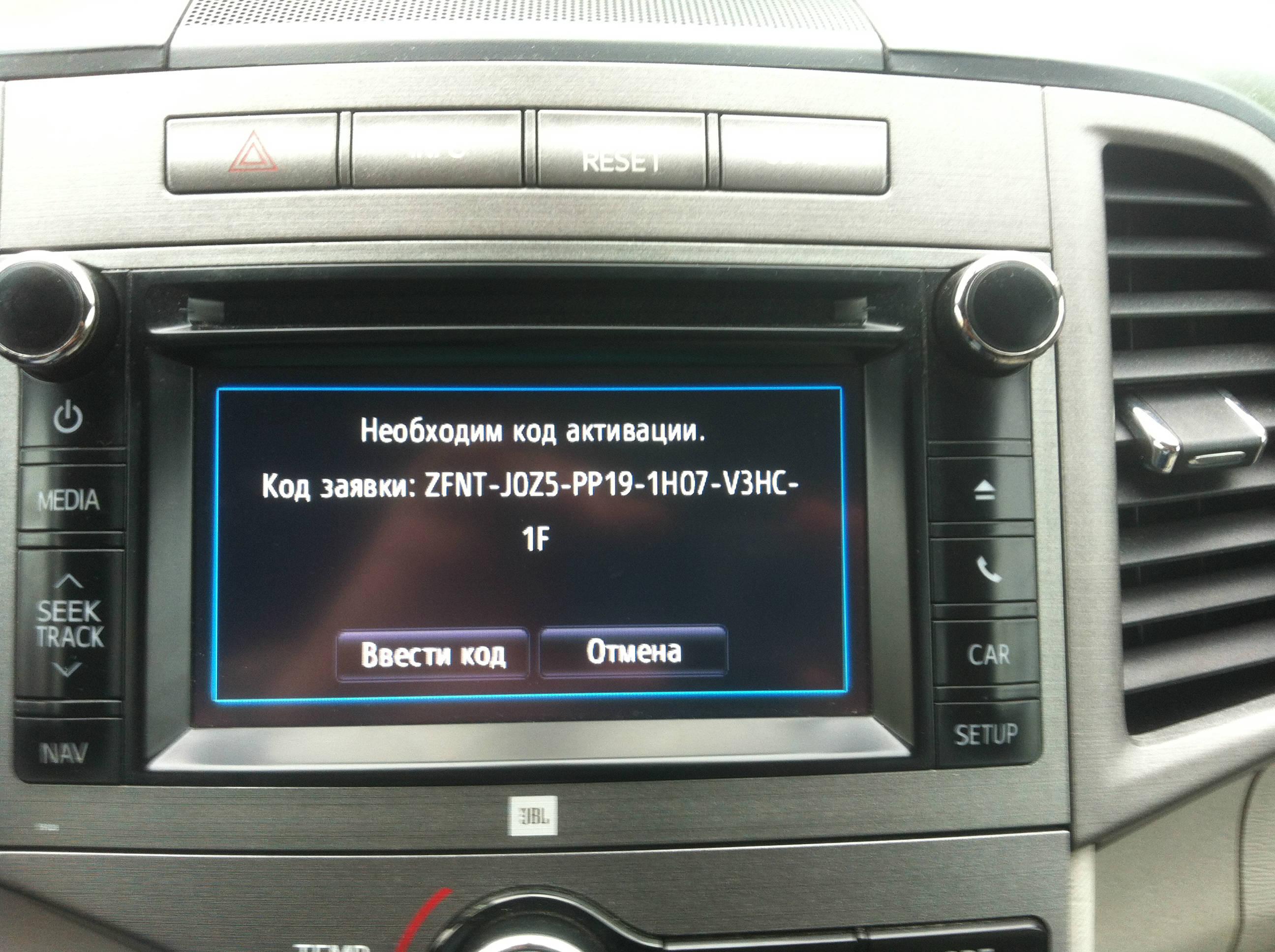 как обновить карты в навигаторе Toyota Венза #6