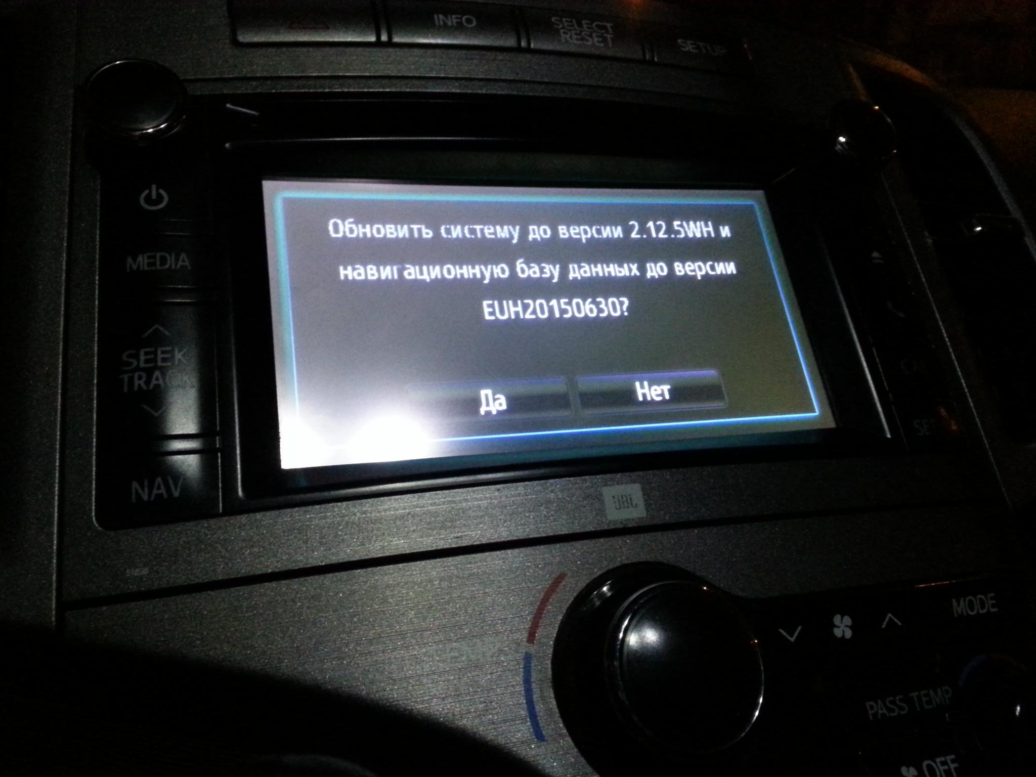 как обновить карты в навигаторе Toyota Венза